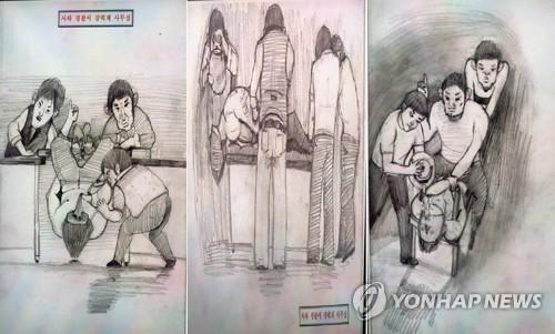 억울한 옥살이 '낙동강변 살인사건' 재심신청 첫 기일 지정(종합)