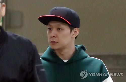 '입금→물건 확보→황하나 자택' 모두 CCTV 찍혀…박유천은 부인