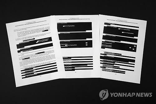 '게임 끝' 승리 외친 트럼프…반격 준비하는 민주당(종합)