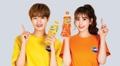 Singers Lee Dae-hwi and Jeon So-mi