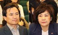 한국당 '5·18 망언' 징계…여야 4당, '솜방망이 처벌' 한목소리