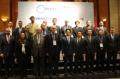 Reunión de la junta ejecutiva de la OANA