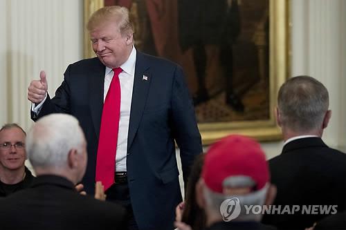 공모 없다던 트럼프, 특검보고서 전체공개 반대…행정특권 주장