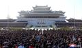 북한 각지 결의대회