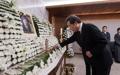 El PM asiste al funeral por el exlegislador Kim Hong-il