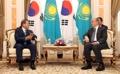 Cumbre entre Corea del Sur y Kazajistán