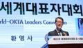 El jefe de Yonhap en la convención de la World-OKTA