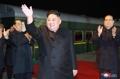 El líder norcoreano se dirige a Rusia