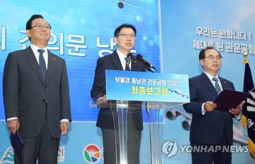 민주당 부·울·경 메가시티 비전위 9일 출범