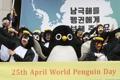 Journée mondiale des manchots