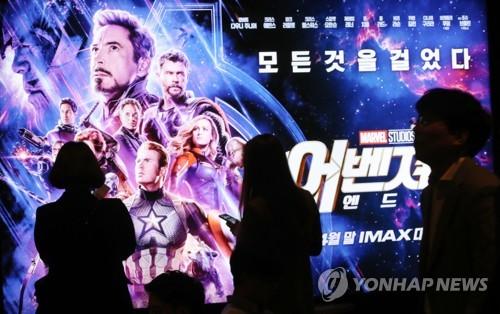 '어벤져스4' 개봉일 전세계 1천960억원 수익…한국 2위