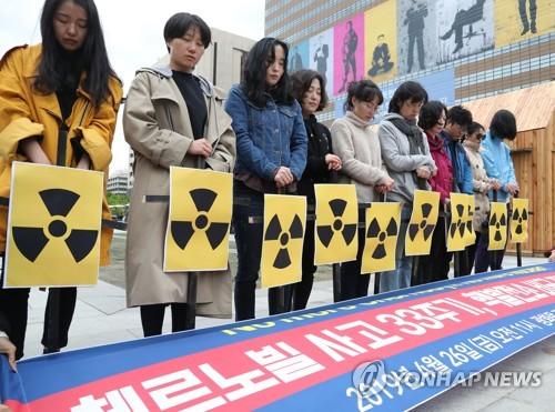 """체르노빌 사고 33년…환경단체 """"핵발전소 비극 이제 그만"""""""