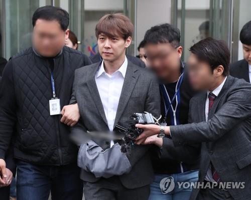 박유천 끝내 구속…막판까지 '결백 배수진' 안먹혀(종합)