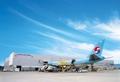 次世代航空貨物システムの使用開始