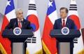 El presidente chileno en Corea del Sur