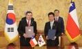 MOU sobre el gobierno digital entre Corea del Sur y Chile