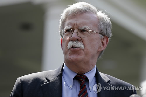 Bolton says N. Korean missile tests are breaches of U.N. resolutions
