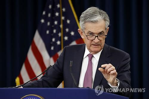 파월 무역·성장 역류가 경제 압박…금리인하 시사