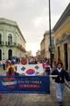 'Día de Corea' en México
