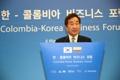 El PM surcoreano en un foro empresarial entre Corea del Sur y Colombia