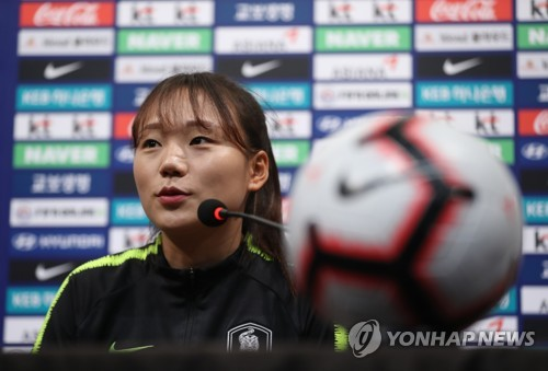 여자축구 국가대표 수비수 장슬기, 스페인 무대 진출