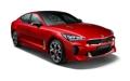 Kia lanza una versión actualizada del coche deportivo Stinger