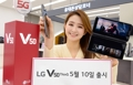 Lancement du LG V50 ThinQ