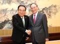 Amitié et coopération Corée-Chine