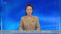 北朝鮮 飛翔体発射は「正常訓練」