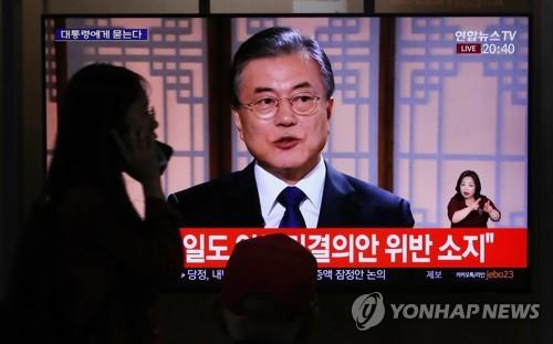 """文대통령 """"김정은, 도보다리서 '핵없이 안전하면 왜 핵 가지나'"""""""