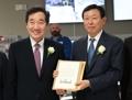 El PM asiste a una ceremonia de dedicación para la planta de Lotte Chemical
