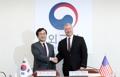 Grupo de trabajo Corea del Sur-EE. UU.