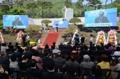 Inauguración de la Fundación Ban Ki-moon