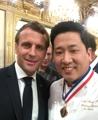 Meilleur ouvrier de France