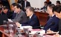 Reunión del Gabinete