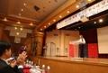 Concours oratoire de coréen