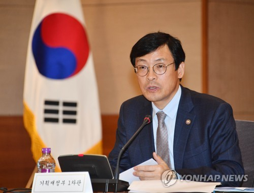 S. Korea calls for OECD to tackle tax avoidance