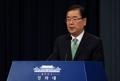المكتب الرئاسي يعلن إطلاق سراح مواطن كوري جنوبي بعد 315 يوما من اختطافه في ليبيا