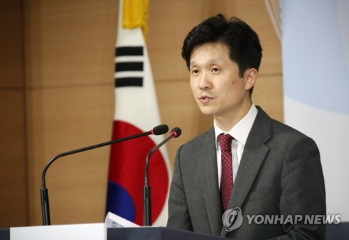 (3rd LD) S. Korea decides to donate $8 mln. for N.K. aid projects, allow biz people to visit Kaesong complex