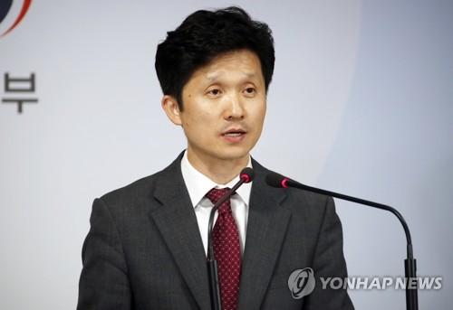 """통일부, '中 80만t 쌀 대북지원' 보도에 """"신뢰성 검토해봐야"""""""