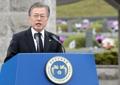 光州事件の政府記念式典