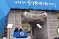 El presidente habla en una ceremonia para celebrar el 39º aniversario del levantamiento de Gwangju