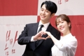 الممثلة هان جي-مين والممثل جونغ هيه-إن
