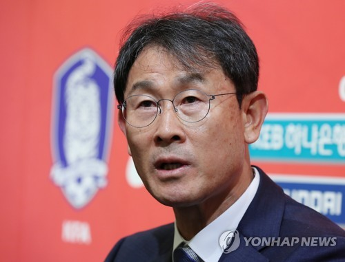 Despite tough grouping at Women's World Cup, S. Korea coach believes in players