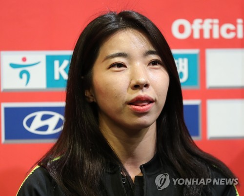S. Korean goalkeeper shrugs off experience concern ahead of Women's World Cup