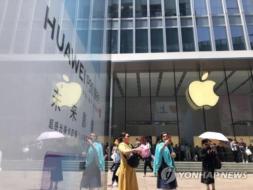 구글, 화웨이와 사업 중단하자 중국서 아이폰 불매 조짐(종합)