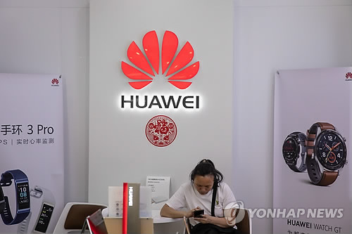 U.S. expresses concern about Chinese telecom equipment