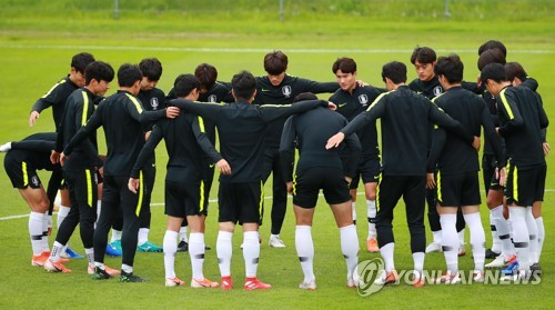 S. Korea set to begin knockout-round quest at U-20 World Cup vs. Portugal