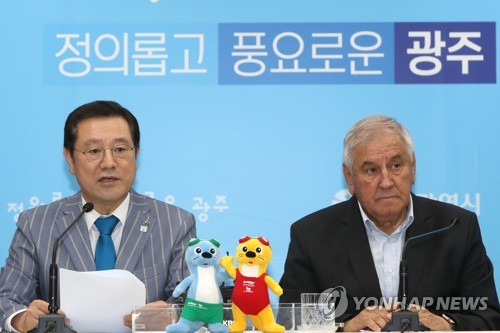 FINA, S. Korea ask N. Korea to participate in world swimming championships south of border