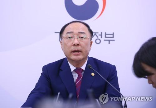 """홍남기 """"확장재정 불가피…내년 국가채무비율 40% 돌파""""(종합)"""